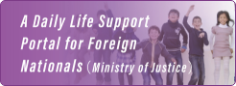 A Daily Life Support Portal for Foreign Nationals